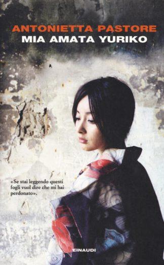 mia-amata-yuriko
